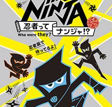 Exhibition: The NINJA – who were they?