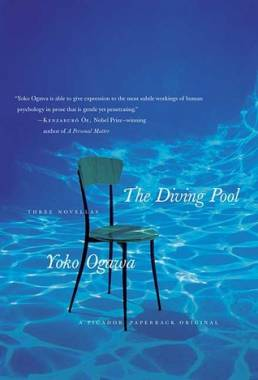 The Diving Pool by Yoko Ogawa