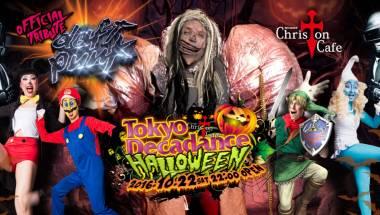 Tokyo Decadance Halloween 2016