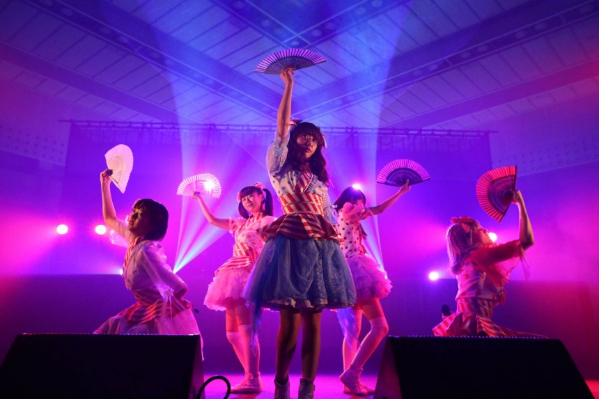 Moshi Moshi Nippon Festival