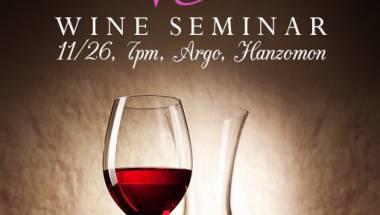 Bordeaux Wine Tasting and Seminar