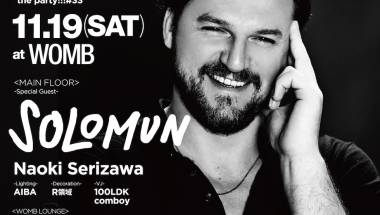 Solomun at Womb