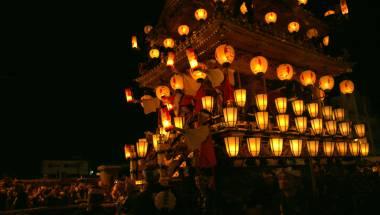 Chichibu Night Festival