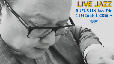 Rufus Lin Jazz Trio – Live in Shinjuku