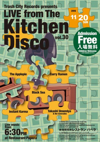 Live From The Kitchen Disco Volume 30