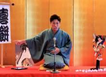 Press photos from Kimochi-san.