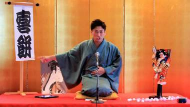 English Rakugo Takes the Stage In Yokohama