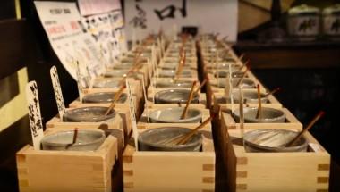 Japanese Sake Vending Machines