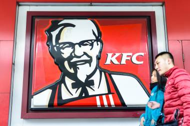 Signboard of KFC