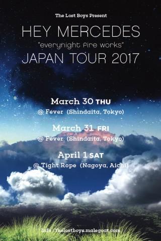 Hey-Mercedes-Japan-2017-Flyer