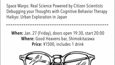 Nerd Nite Tokyo: Adventures in Space, Mind & Japan