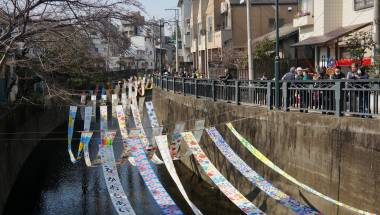 Some no Komichi–Fabric Dyeing Festival