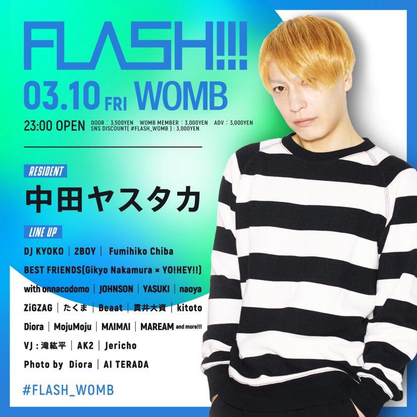 031017_FLASH