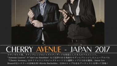 Cherry Avenue Tour Japan Tour by Jason Lee Bruns Ft. Kevin Bachelder