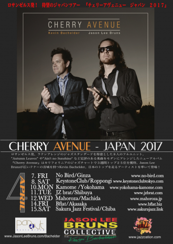 CherryAvenueTour2017-HAGAKIver-Final