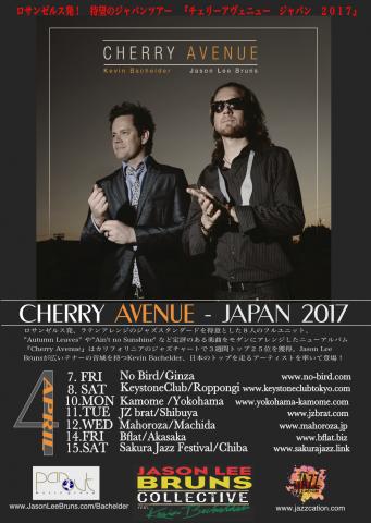 CherryAvenueTour2017-HAGAKIver-Final