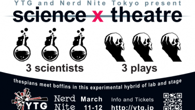 Nerd Nite: science x theatre