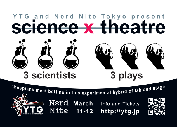 NN-March theatre