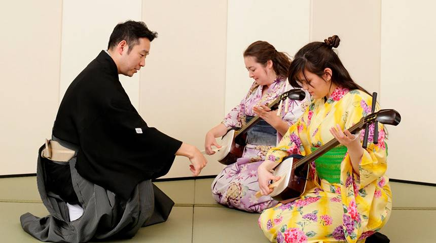 GEIDANKYO, Experience Kabuki Music