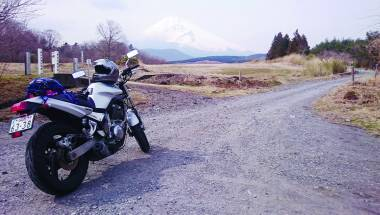 Zen and the Art of Motorcycle Diaries