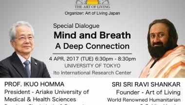 MIND & BREATH – A DEEP CONNECTION