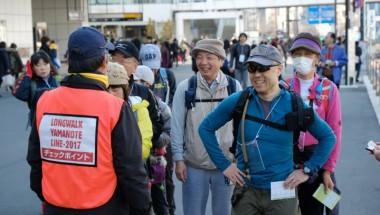 Longwalk Tokyo