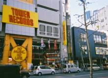 Japan CDs Music Tower Records Shibuya