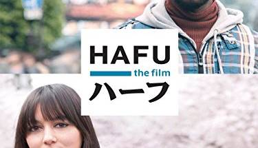 "Film ""Hafu"" movie screening & group discussion event"