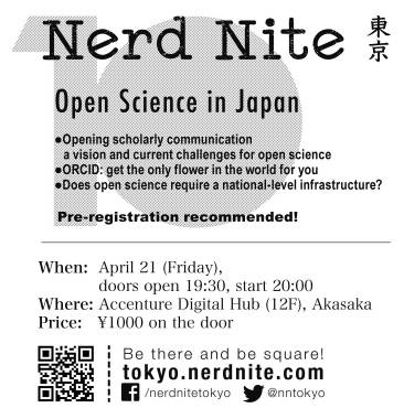 NN010_flyer