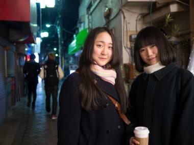 Ueno and Hong