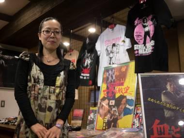 Yukari Ishii, Laputa owner