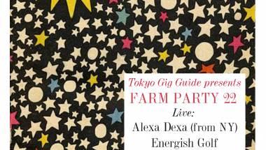 Farm Party 22