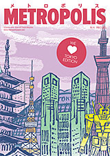 metropolis-sep16-1