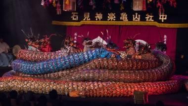 Iwami Kagura Tokyo performance 2017