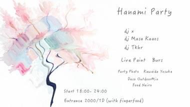 Nakameguro Hanami Party