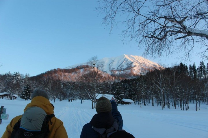 Skiing Inside a Volcano