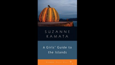 A Girl's Guide to the Islands: Not Your Typical Travelogue