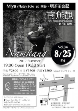 Nam34