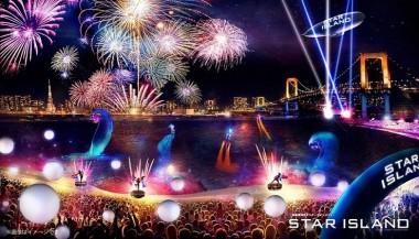 STAR ISLAND_image_PRESS