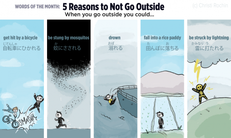 5 Reasons to Not Go Outside