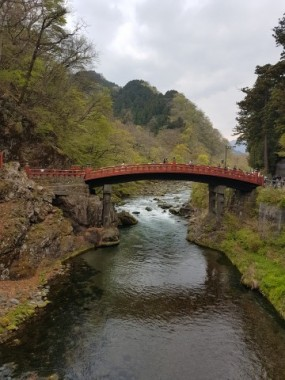 Shinkyo (Part of the Nikko Futarasan Shrine)