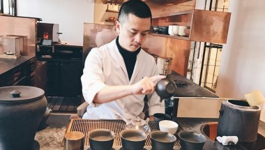 Teahouses From Traditional to Modern