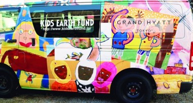 Kids Earth Fund bus