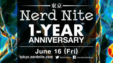 NN12-banner