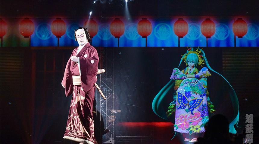 The 2017 Niconico Chokaigi