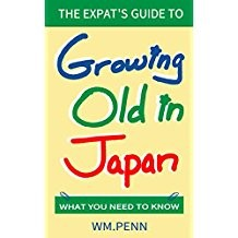 Expat Guide to Growing Older in Japan Cover