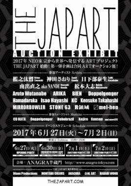 japart_1stposter6
