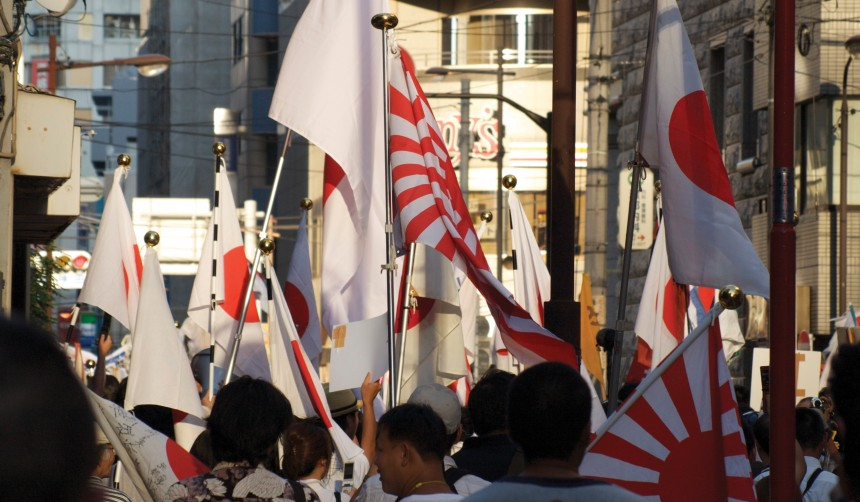 Far-right groups call for amending Japan's post-war pacifist constitution.  Through Flickr Creative Commons, by  Junpei Abe