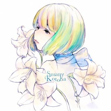 Smany[BK-K_051]Kotoba copy