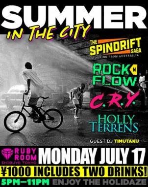 Summer---Social-Media-Flyer